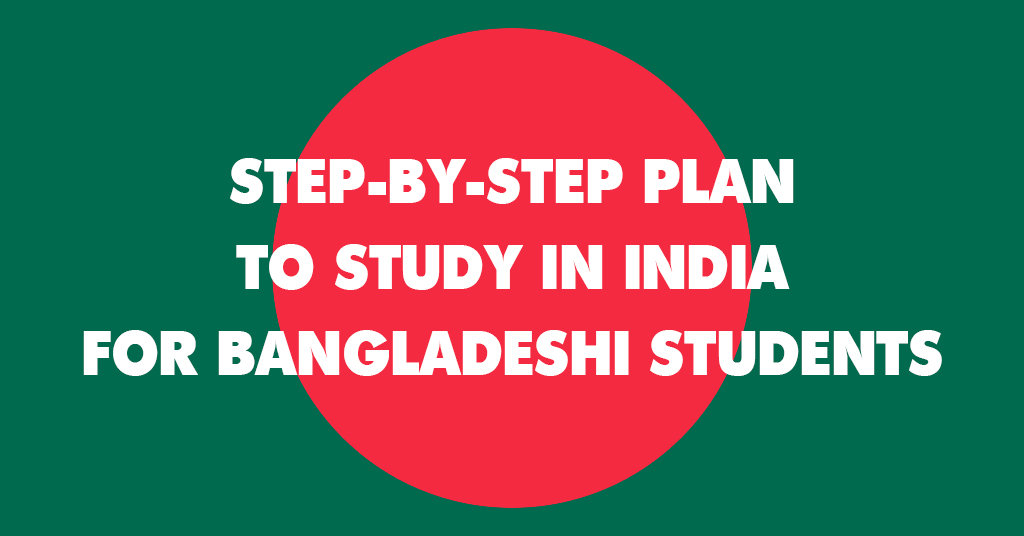 Study in India for Bangladeshi students